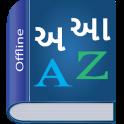 Gujarati Dictionary Multifunctional