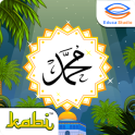 Kisah Nabi Muhammad SAW 4