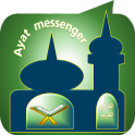 Al Quran Ayat Messenger, A'mal