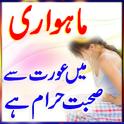Shadi Advice Top