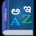 Kannada Dictionary Multifunctional