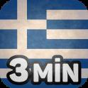 Griechisch lernen in 3 Minuten
