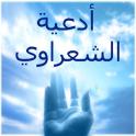 Ad3iya Mohamed Mtwali Chaaraui douaa muslim