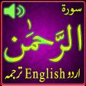 Surah Rahman Manzil Mp3 Radio