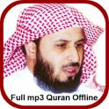 Al Ghamidi Quran MP3 Offline