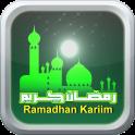 Ramadan Mubarak Greeting Cards