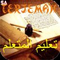 Kitab Akhlak Santri (Ta'lim)