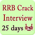 RRB Crack Interview 25 Day