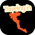 Traveling In Corfu