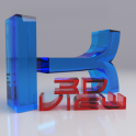 Kubik 3d Viewer Lite