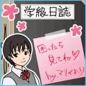 密室恋愛脱出ゲーム マイムマイム2ヒント本
