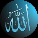 Names of Allah Wallpapers
