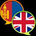English Mongolian Dictionary F