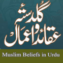 Muslim Beliefs in Urdu