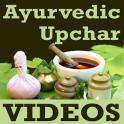 Ayurvedic Gharelu Upchar VIDEO