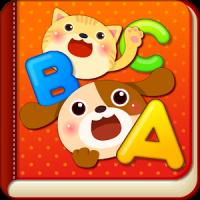 CM Dictionary - Animal