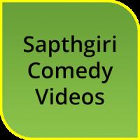 Saptagiri Comedy Scenes