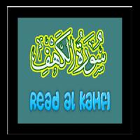 Surah Al Kahfi Plus Audio MP3