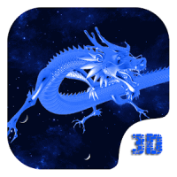 Dragon on Ball 3D Theme