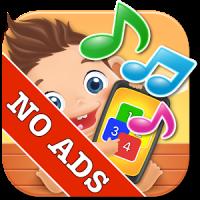No Ads Key