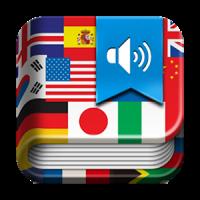 Übersetzung - Wörterbuch