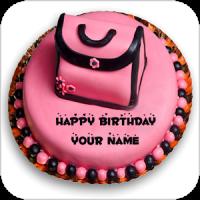 Birthday Cake Design 2017