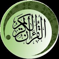 Quran Android Offline Audio