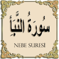 Surah Al-Nabe with voiced