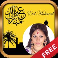 Aid Al Adha Greeting Cards