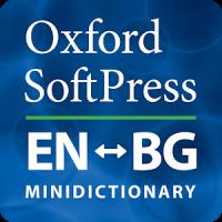 Oxford Bulgarian Dictionary