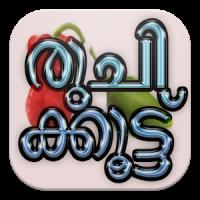 Ruchikoottu -Malayalam Recipes