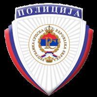 МУП Републике Српске