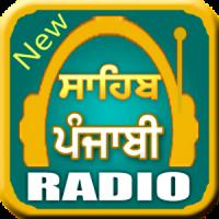 Sahib Punjabi Radio New
