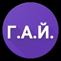 Грани Агни Йоги