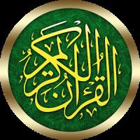 Bosanski Kur'an