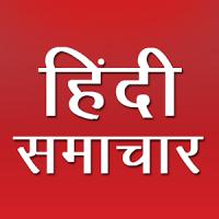 Daily Hindi News Papers