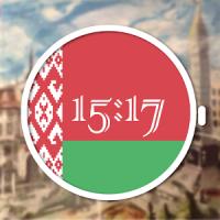 Belarus Flag Watch Face