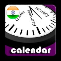 2021 India National & State/UT Holidays Calendar
