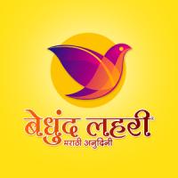 Marathi Stories, Books