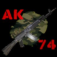 AK-74 stripping