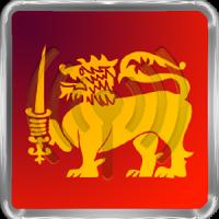 A2Z Sri Lanka FM Radio | 100+ Radio Sinhala Tamil