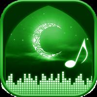 라마단 벨소리 및 사운드