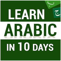 Arabic Learning for Beginners - Urdu, English more