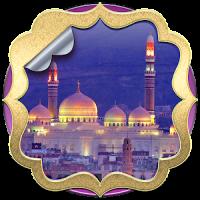 मस्जिद लाइव वॉलपेपर