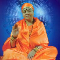 Prabhu Baa