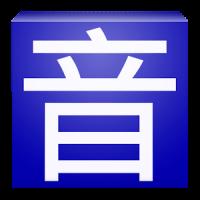 Pinyin Web & EPUB