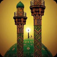 A bela chamada para a oração