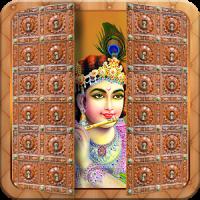 Krishna door lock