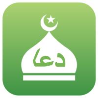 Dua Azkar : Fortress of muslim