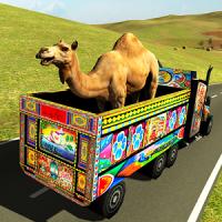 Pk Eid Animal Transport Truck